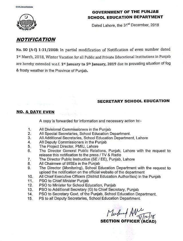 EXTENSION IN WINTER VACATIONS IN ALL PUBLIC AND PRIVATE EDUCATIONAL INSTITUTIONS