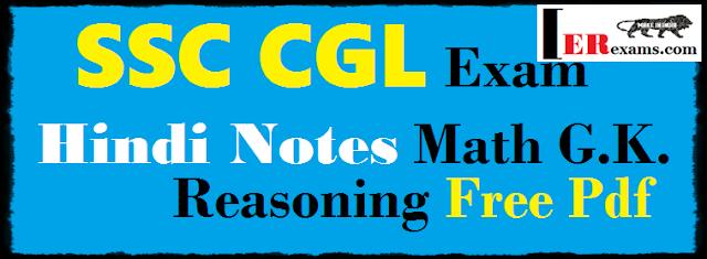 SSC CGL Exam Hindi Notes Math G.K. Reasoning Free Pdf