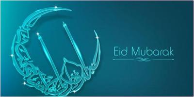 موعيد عيد الفطر المبارك فى مصر وجميع الدول العربيه 2017