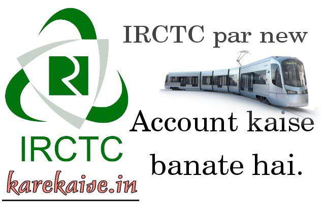 IRCTC par id kaise banaye hindi me.