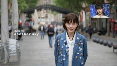 6月24日に日テレ系で本田翼ゲスト回の「アナザースカイ」が放送された。ばっさーはバルセロナへ行っていたんだな。最近、映画のロケやパリコレとかでちょくちょく