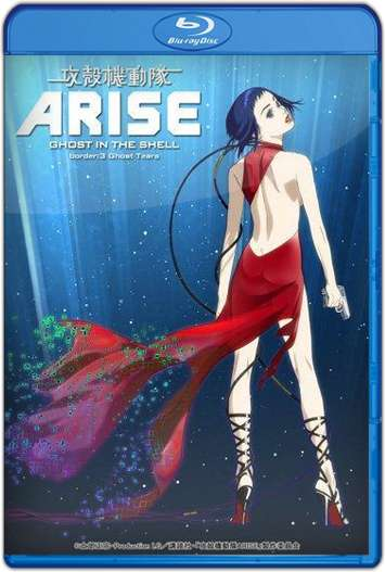 Ghost in the Shell Arise: Border 3 Ghost Tears (2014) HD 1080p Subtitulado