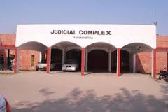 District & Session Judge Vacancy For 24 Stenographer