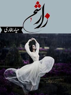 Zaarsham Novel Episode 2 By Haya Bukhar