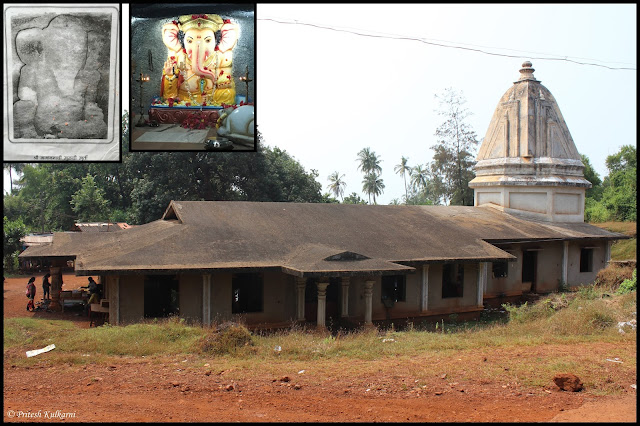 Redi Ganapati Temple