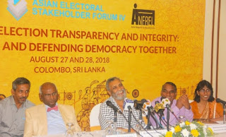 AESF-IV: 4th Asian Electoral Stakeholders Forum Held in Colombo, Sri Lanka