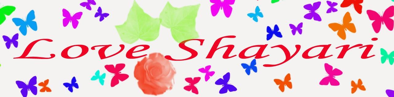 Love World: 100 Urdu or Hindi Shayari