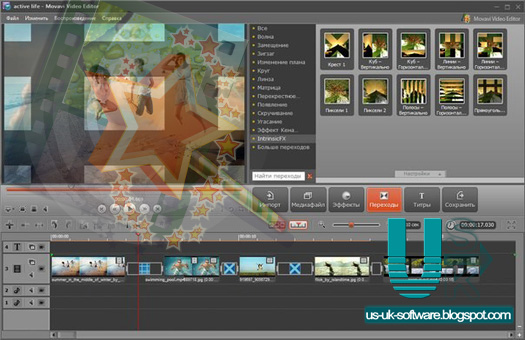 All software update: free download pc image editor 2011.