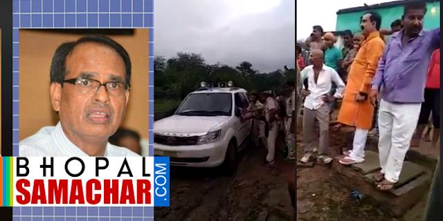 शिवराज की सड़क में फंस गई मंत्री की CAR, देखें वीडियो | MP NEWS