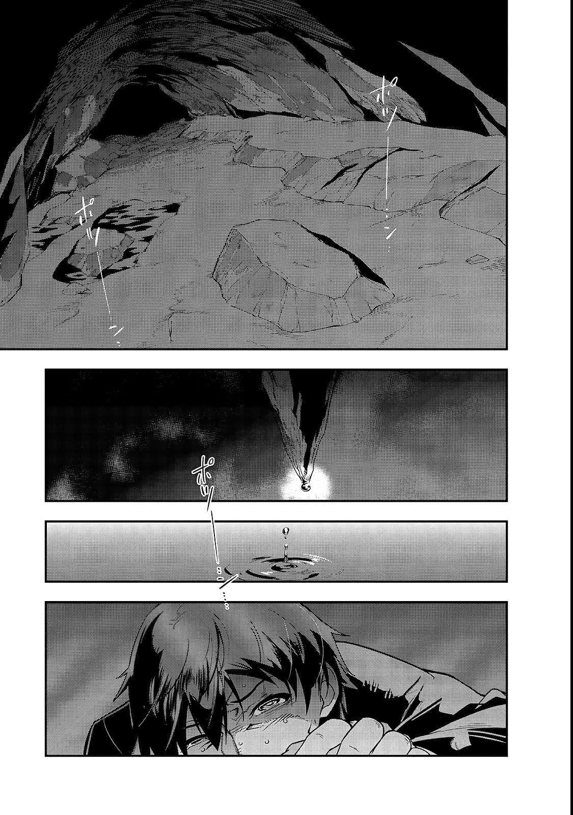 อ่านการ์ตูน Hazure Waku no Joutai Ijou Skill de Saikyou ni Natta Ore ga Subete wo Juurin Suru made ตอนที่ 1 หน้าที่ 26
