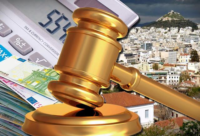 Πλειστηριασμοί την Τετάρτη 13 Σεπτεμβρίου σε Ναύπλιο και Άργος