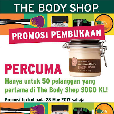 The Body Shop Malaysia Free Shea Butter & Sesame Oil Body Balm