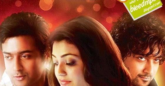 Maatran tamil movie mp3 songs free download starmusiq