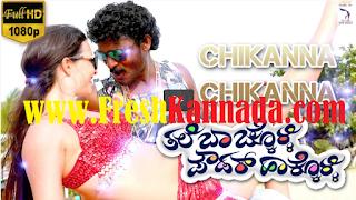 Thale Bachakoli Powder Hakoli Kannada Video
