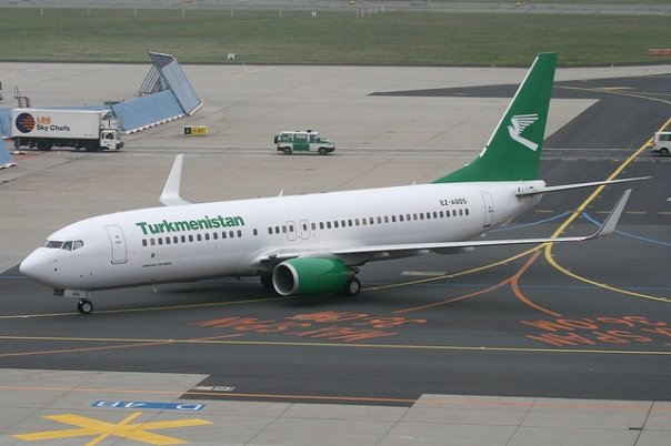 Türkmenistan Uçak Biletleri