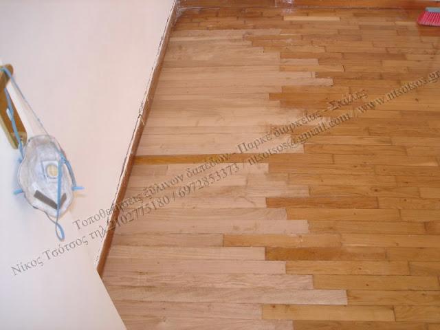 Επισκευή σε δρύινο ξύλινο πάτωμα