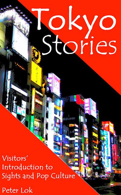 https://www.amazon.com/Tokyo-Stories-Visitors-Introduction-Culture-ebook/dp/B07HR3YZ8N