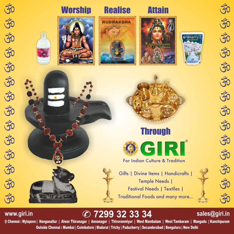 Maha Shivaratri Special collections on Giri