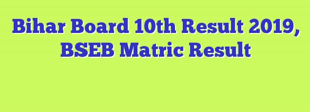 Bihar Board Matric Result 2019 Date – BSEB 10th Result 2019