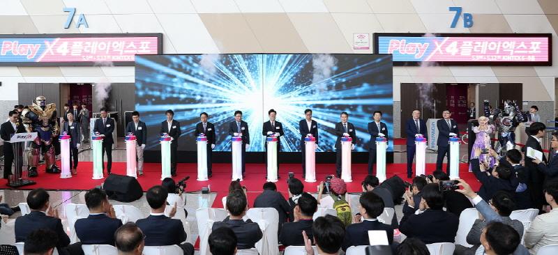 대한민국 게이머 총집결! 2019 플레이엑스포 개막