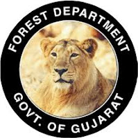 Gujarat Forest Beat Guard Final Result 2016-17 @ forests.gujarat.gov.in
