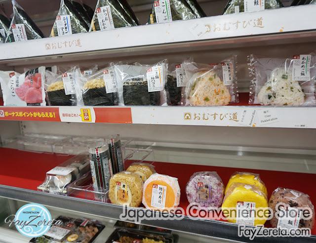 convenience store japan-45