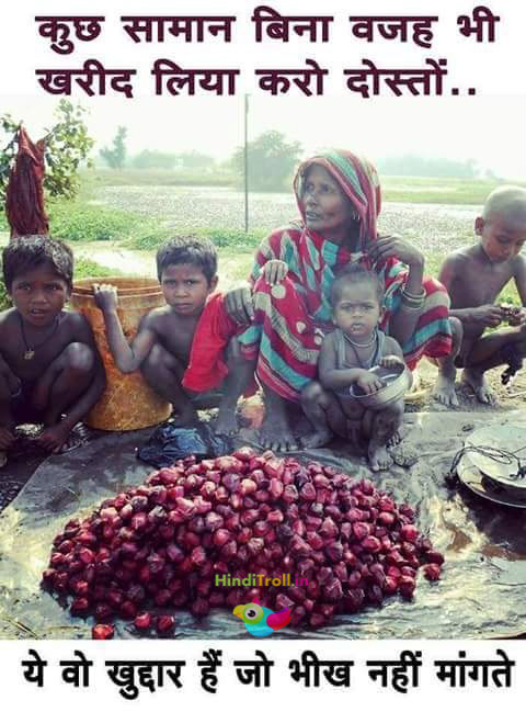 poverty solution of india Amid spectacular economic growth, indian efforts to combat the country's devastating poverty have largely failed that's one reason why the.