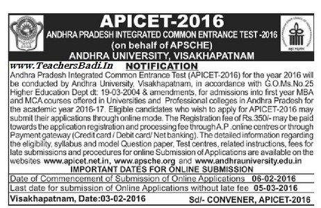 APICET 2016,Schedule,MBA,MCA Entrance Test 2016