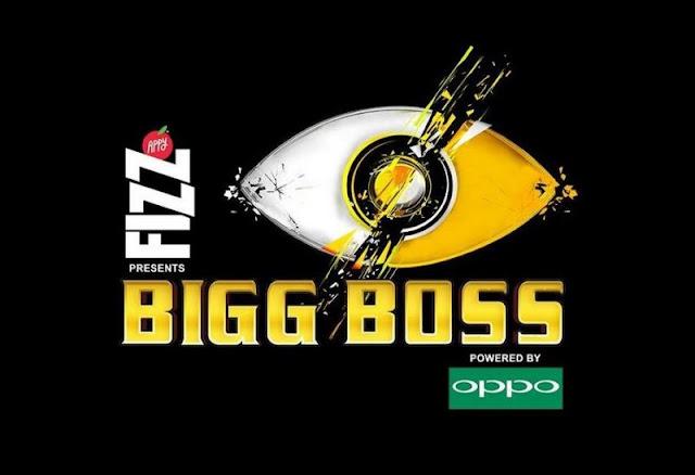 bigg boss 11 logo