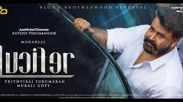 Lucifer 2019 Malayalam Full Movie Download Lucifer 2019 HDRip Malayalam Full Movie Download Lucifer Malayalam Full Movie Download Lucifer Full Movie HD Download Latest Malayalam Movie Lucifer Full Movie Download Lucifer Full Movie Lucifer Malayalam Film Download Lucifer Full Malayalam Movie