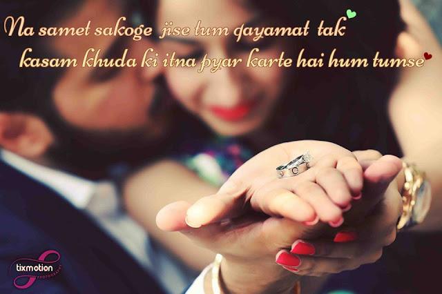 Hd Sad Shayari Girl Wallpaper Love Na Samet Sakoge Jise Tum Qayamat Tak Kasam Khuda