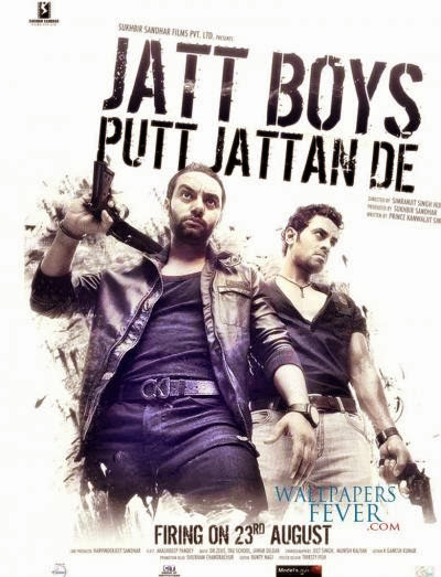 Jatt Boys Putt Jattan De 2013 DVDRip 700mb Punjabi Movie