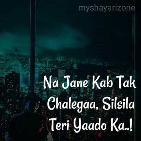Yaadon Ka Silsila Hindi Whatsapp Status Picture SMS Lines