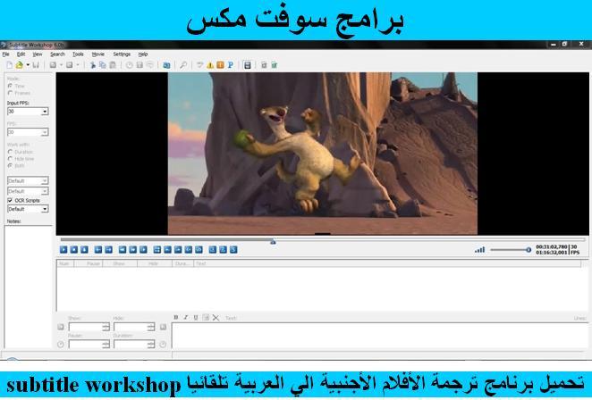 برنامج لتنزيل الافلام للكمبيوتر