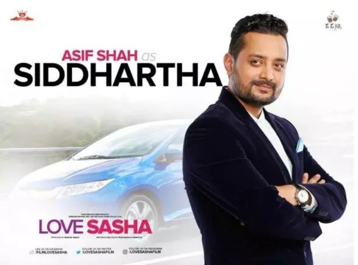 asif shah on love sasha