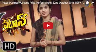 Patas  Comedy Queens Priya Performance  22nd October  2016  ETV Plus