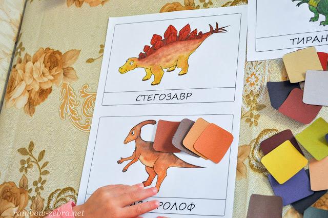 Какого цвета были динозавры?