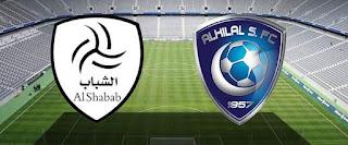 موعد مشاهدة مباراة الهلال السعودي اليوم أمام الشباب العماني والقنوات الناقلة
