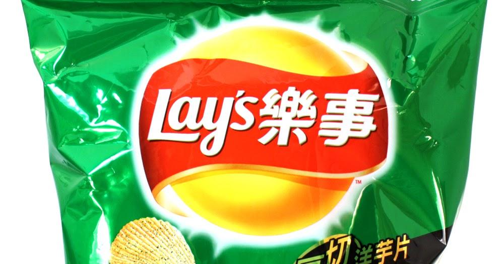 Sometimes Foodie Kyushu Seaweed Lay S Potato Chips