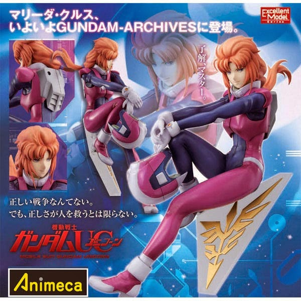 FIGURA MARIDA CRUZ GUNDAM ARCHIVE NEO EXCELLENT MODEL RAH DX GUNDAM UNICORN