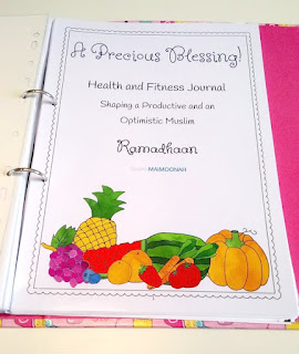 Umm Maimoonah's Ramadan Pack 2017 review from a Muslim Home School A precious Blessing Journal