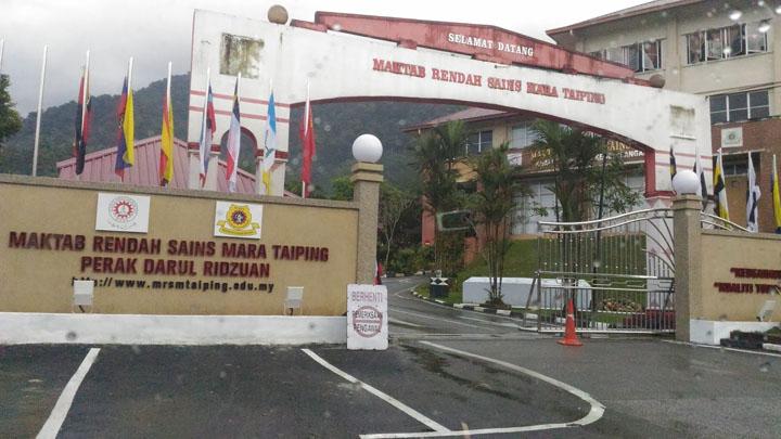 Senarai Ranking MRSM 2018 Berdasarkan Result SPM 2017