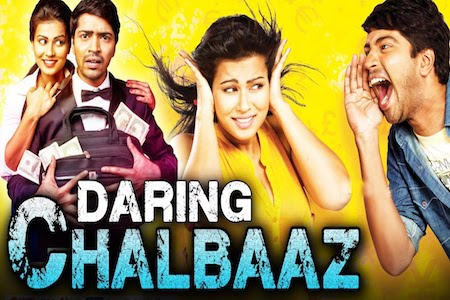 Daring Chaalbaaz 2017 HDRip 350MB Hindi Dubbed 480p Watch Online Full Movie Download bolly4u