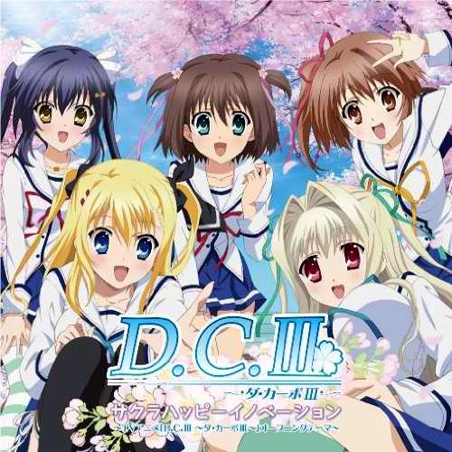 D.C.III ~Da Capo III~ Opening Single