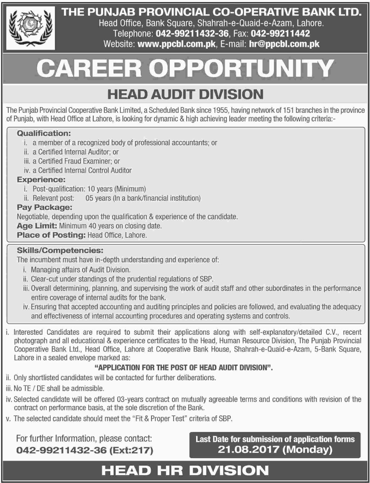 The Punjab Provincial Co-Operative Bank LTD Lahore Jobs  Augest 2017