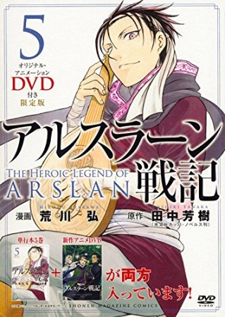 Arslan Senki Season 2 Sub Indo Batch : arslan, senki, season, batch, Arslan, Senki, Subtitle, Indonesia, AnimeBatchIndo