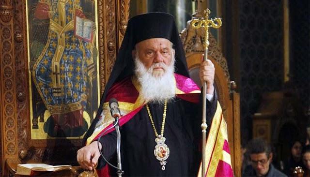 Ιερώνυμος Eκβιαστές οι δανειστές πνίγουν την Ελλάδα