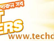 Banglalink internet data hot offers