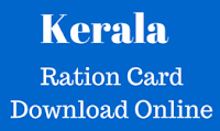 kerala_ration_card_download_online