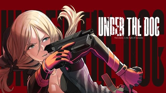 Under the Dog - Ova (Sin Censura) -